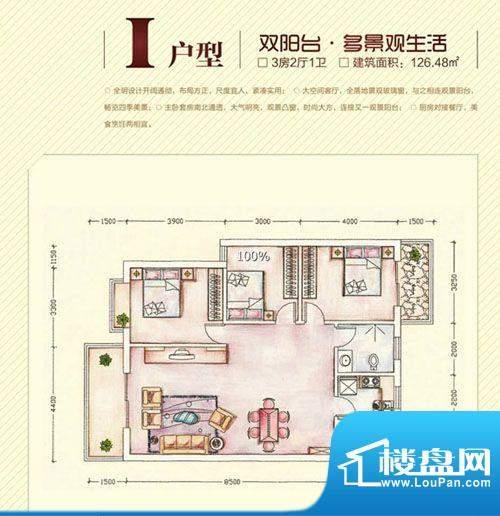 万隆国际商城hu4 面积:0.00m平米