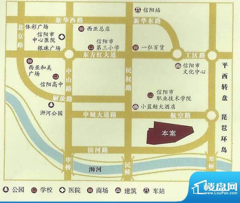中国铁建·领秀城交通图