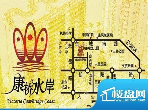 康桥水岸交通图