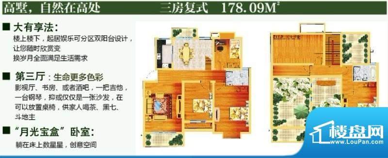 龙江名邸实景图