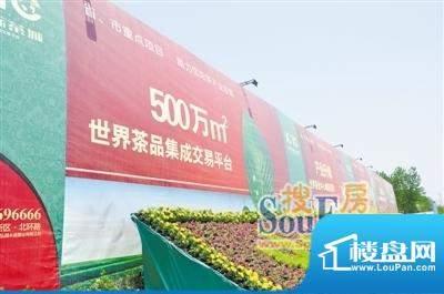 信阳国际茶城交通图