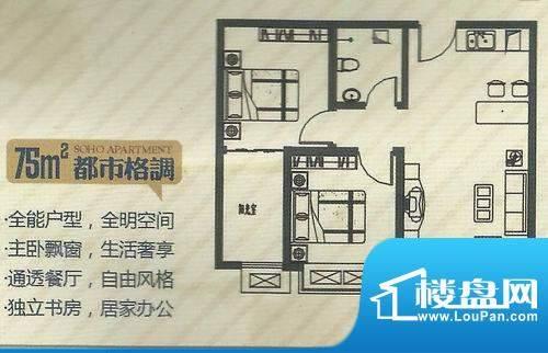 苏荷公寓交通图
