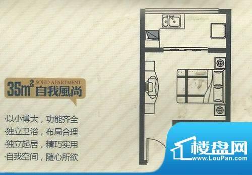 苏荷公寓 户型图2面积:0.00m平米