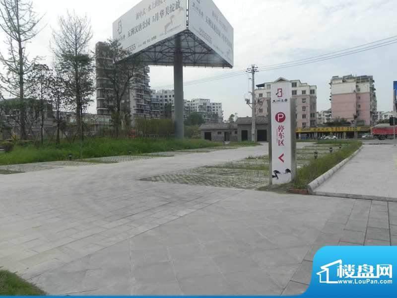 五洲汉唐楼盘临时停车场(2011.7.7)