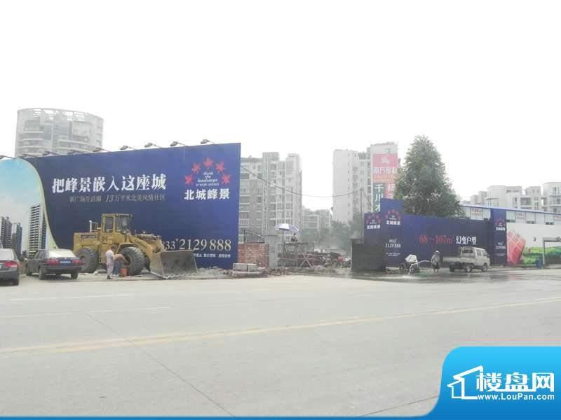 北城峰景楼盘工地入口处(2011.8.17)