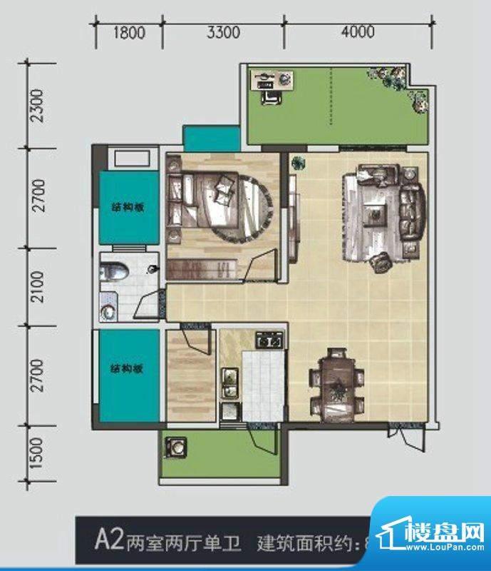 城际御风庭A2型 2室面积:82.30m平米