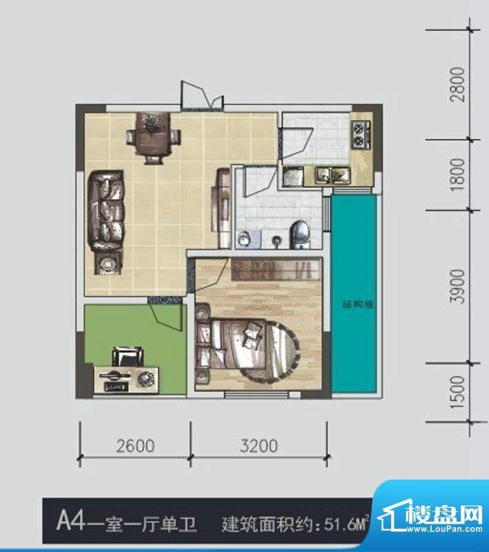 城际御风庭A4型 1室面积:51.60m平米