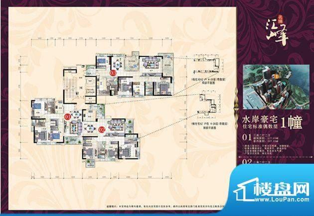 名扬·汇峰住宅户型面积:0.00m平米