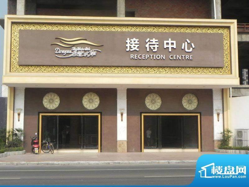 嘉美·龙湾水岸售楼部正面(2011.8.27)