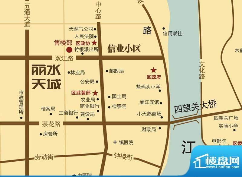 丽水天城交通图