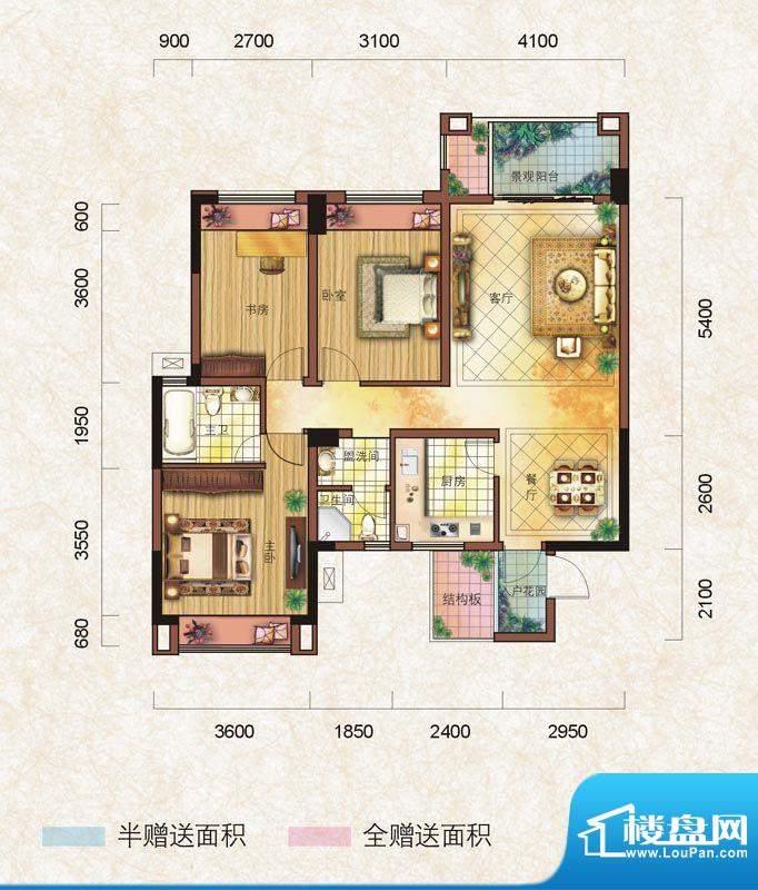 德胜·沫若公馆A3型面积:108.31m平米