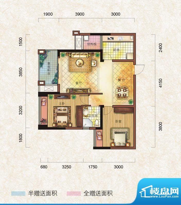 德胜·沫若公馆B2型面积:77.99m平米