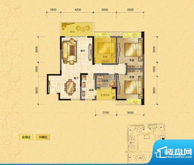 丽水天城C3型 3室2厅面积:107.12m平米
