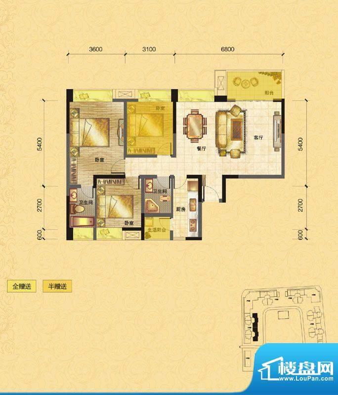丽水天城A1型 3室2厅面积:117.59m平米