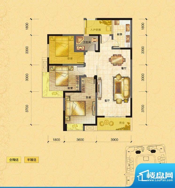 丽水天城B2型 3室2厅面积:107.52m平米