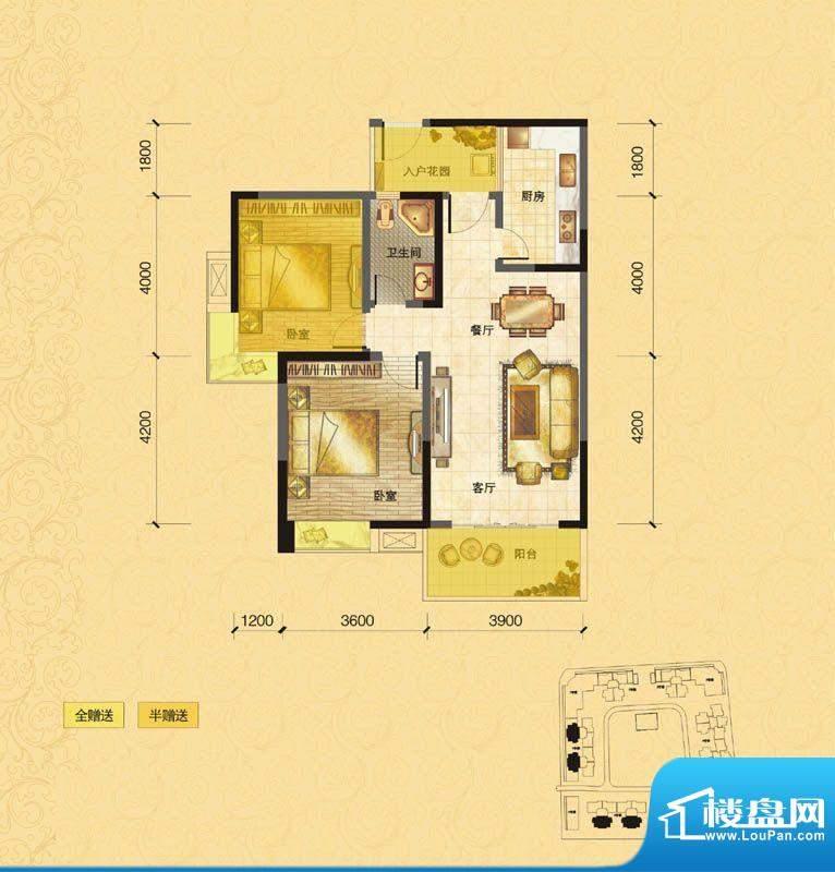 丽水天城A2型 2室2厅面积:88.15m平米