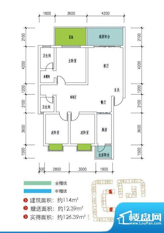 蘭亭合院g1型 3室2厅面积:114.00m平米