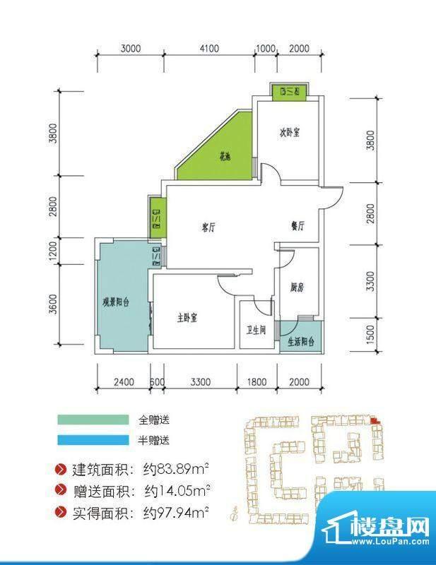 蘭亭合院k型 2室2厅面积:83.89m平米