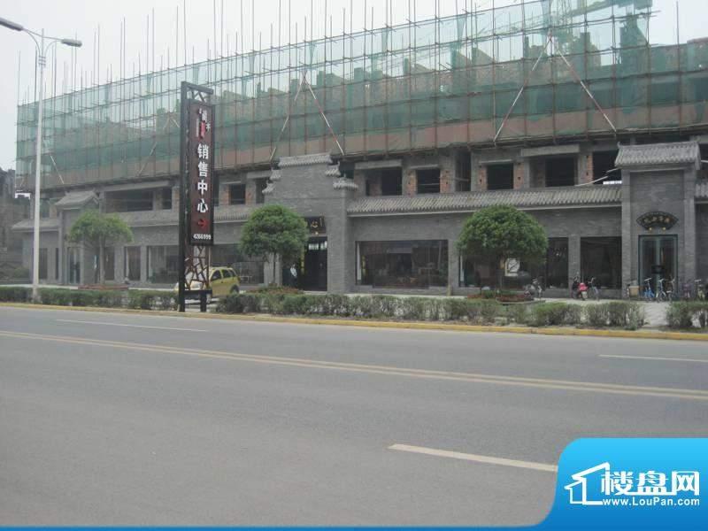 蘭亭合院售楼部外景(2011.6.18)