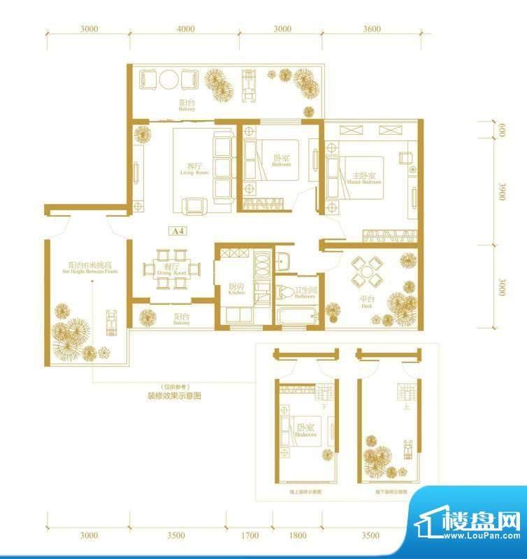 玉津花城2期A4型偶数面积:89.63m平米