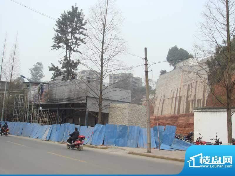 海棠香阁售楼部及工地(2011.2.26)