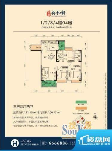 龙头山雅苑龙-01 面积:0.00m平米