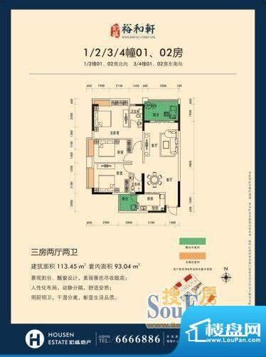 龙头山雅苑龙-02 面积:0.00m平米