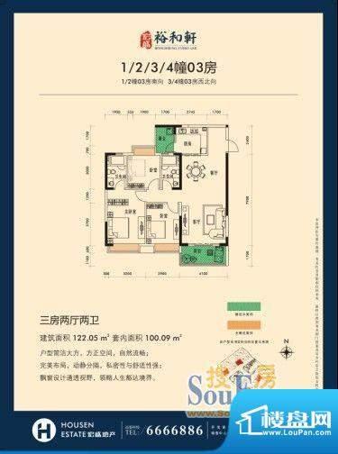 龙头山雅苑龙-03 面积:0.00m平米