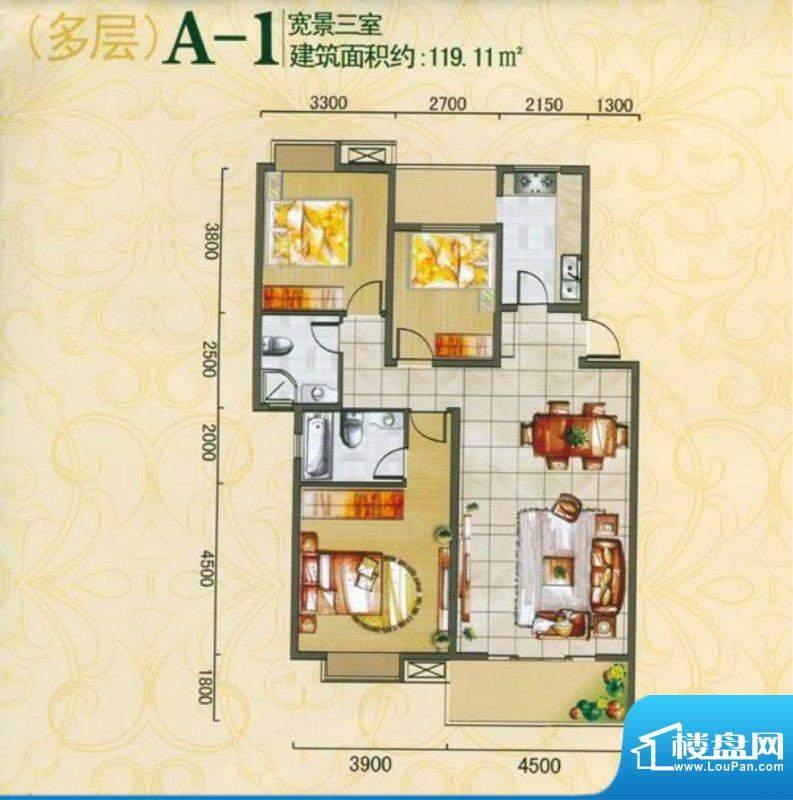 锦绣华庭A1户型 3室面积:119.11m平米