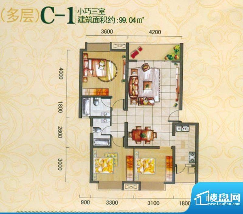 锦绣华庭C1户型 3室面积:99.04m平米