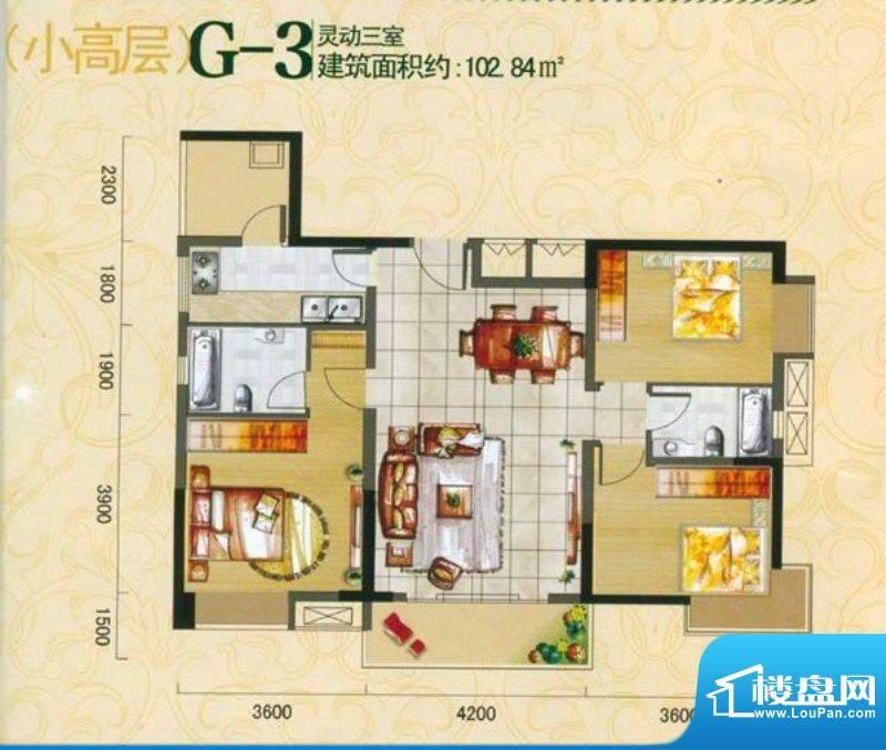 锦绣华庭G3户型 3室面积:102.84m平米