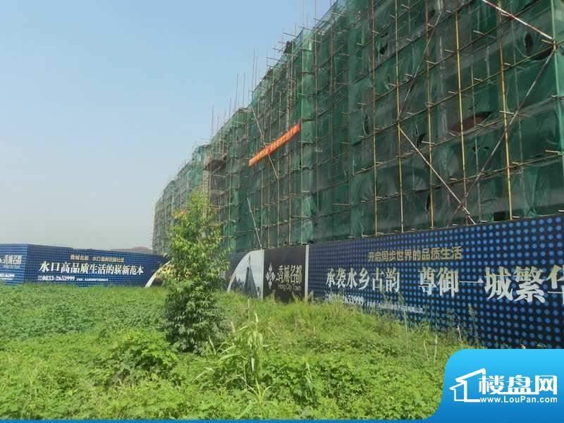 香城名都楼盘工地西面(2011.8.2)