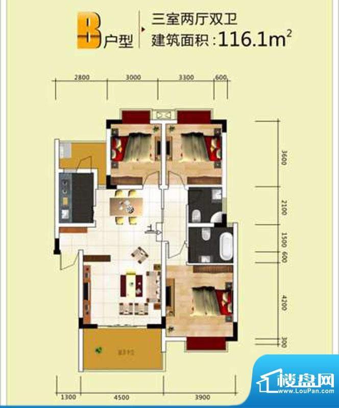 嘉美佳B型 3室2厅2卫面积:116.10m平米