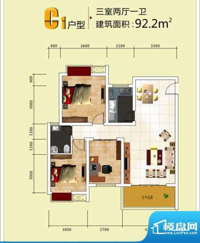 嘉美佳C1型 3室2厅1面积:92.20m平米