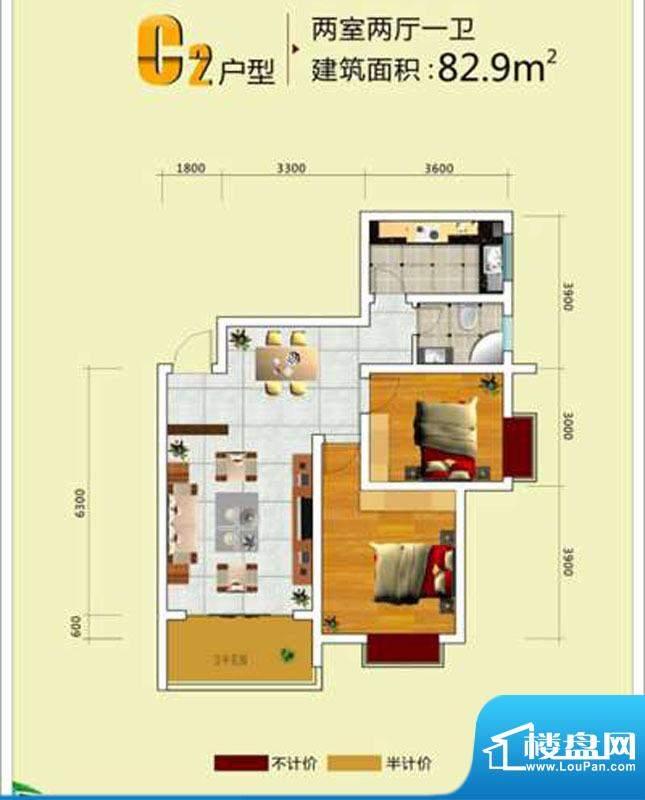 嘉美佳C2型 2室2厅1面积:82.90m平米