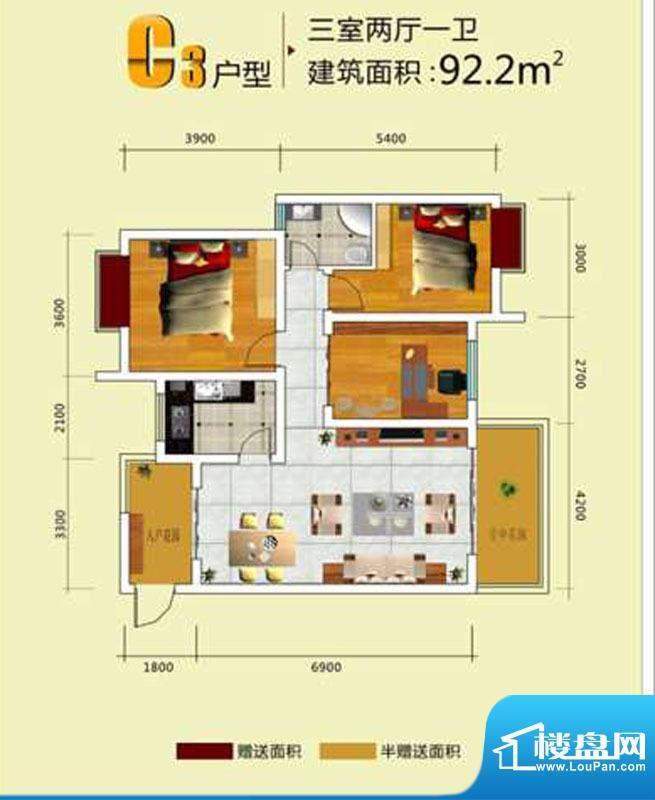嘉美佳C3型 3室2厅1面积:92.20m平米