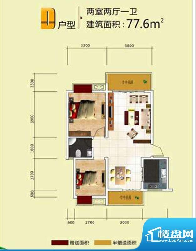 嘉美佳D型 2室2厅1卫面积:77.60m平米