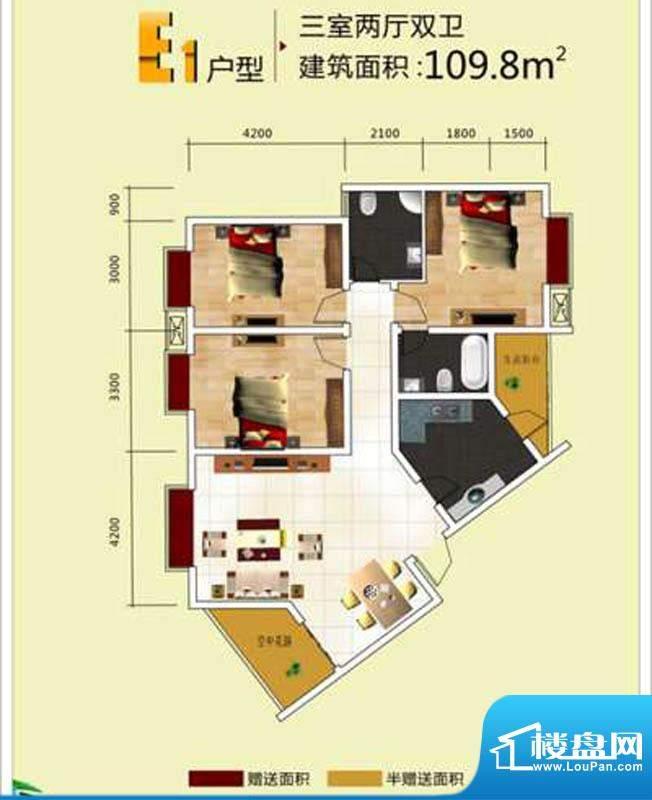 嘉美佳E1型 3室2厅2面积:109.80m平米