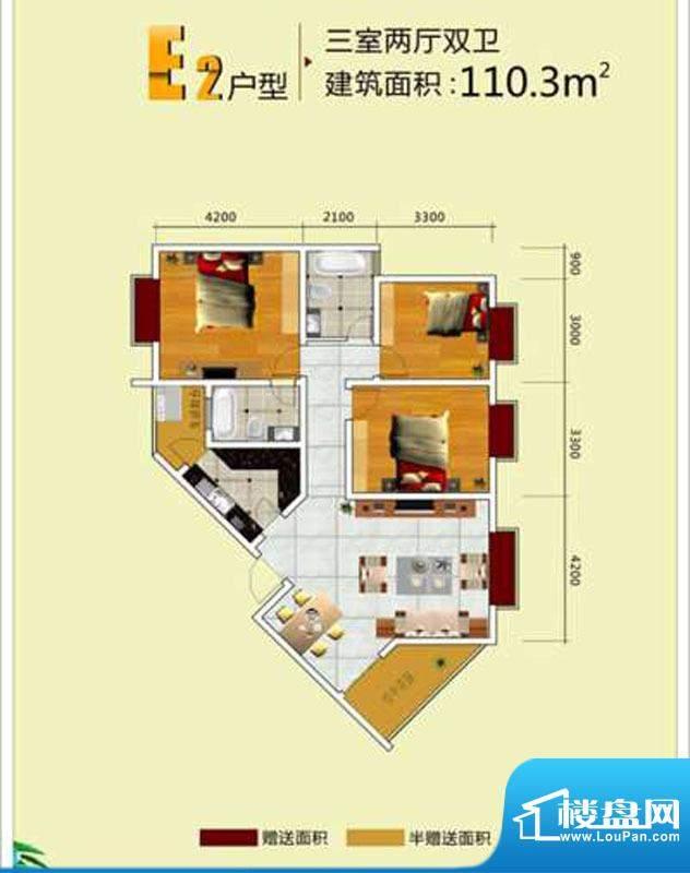 嘉美佳E2型 3室2厅2面积:110.30m平米