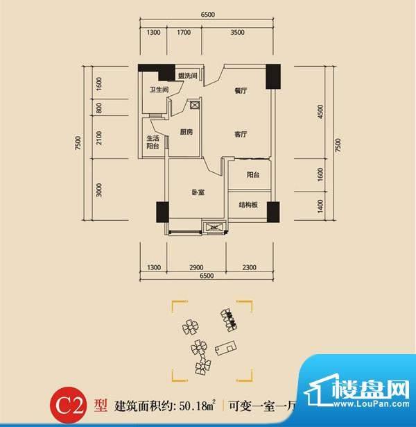 恒邦·新天地C2型 1面积:50.18m平米