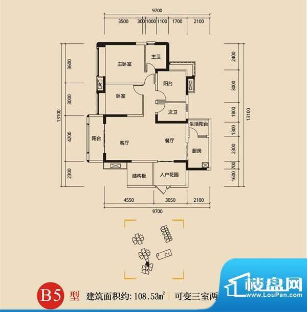 恒邦·新天地B5型 3面积:108.53m平米