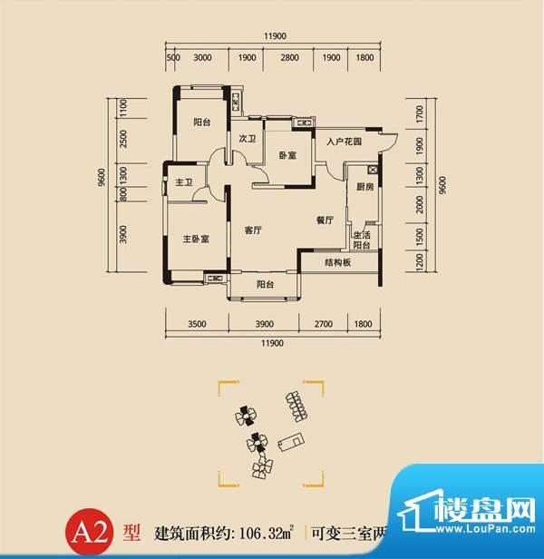 恒邦·新天地A2型 3面积:106.32m平米