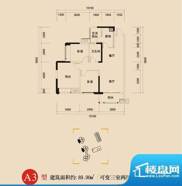 恒邦·新天地A3型 3面积:89.90m平米