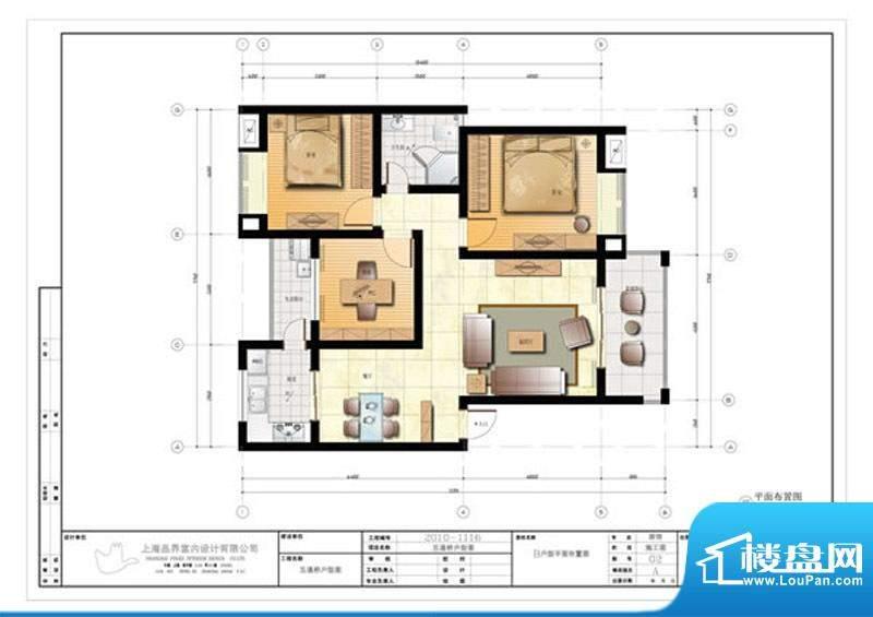 天润欧域b型 3室2厅面积:0.00m平米