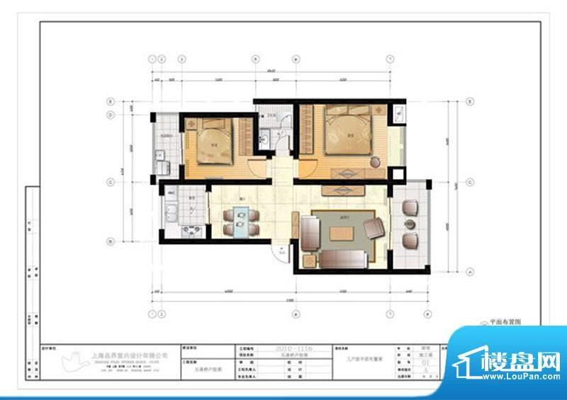 天润欧域a型 2室2厅面积:0.00m平米