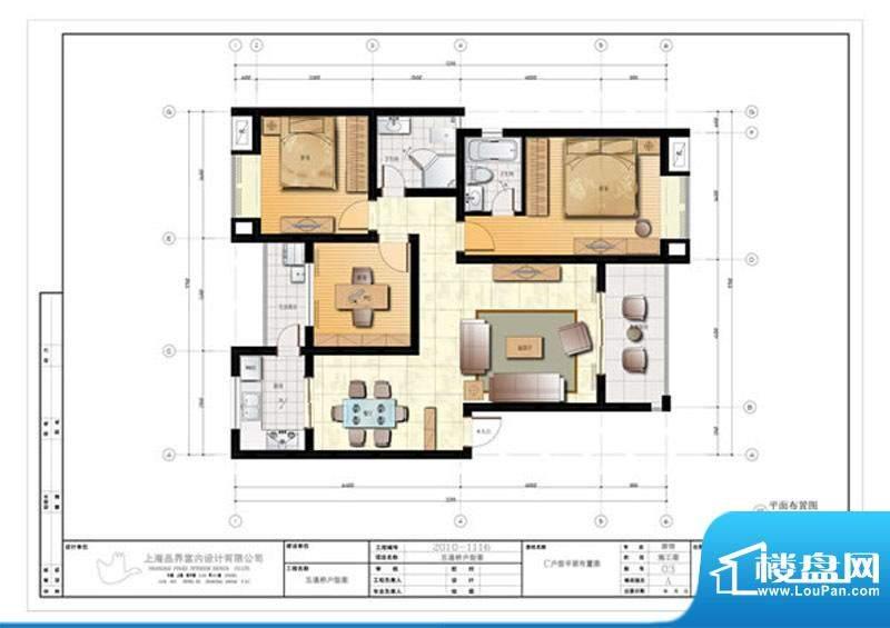 天润欧域c型 3室2厅面积:0.00m平米