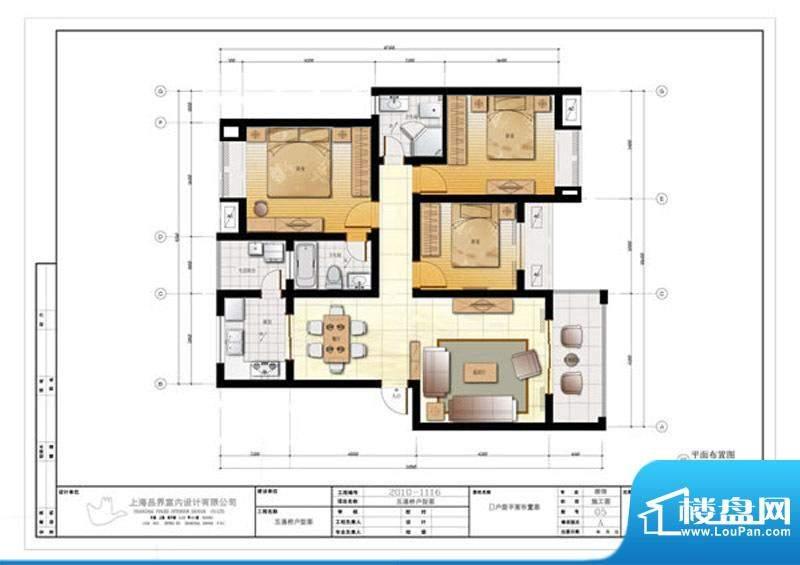 天润欧域d型 3室2厅面积:0.00m平米