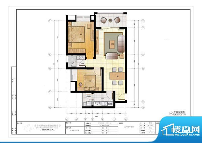 天润欧域e型 2室2厅面积:0.00m平米