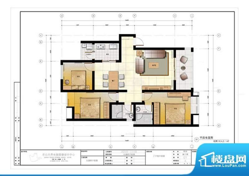 天润欧域f型 3室2厅面积:0.00m平米