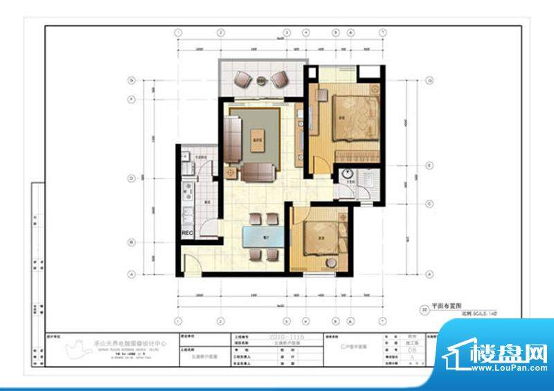 天润欧域g型 2室2厅面积:0.00m平米